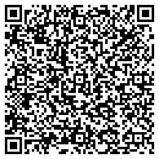 QR-код с контактной информацией организации НАЗ (NAZ construction), ТОО