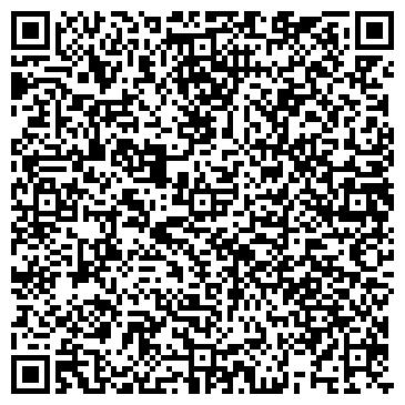 QR-код с контактной информацией организации Briig Energy (Брииг Энерджи), ТОО