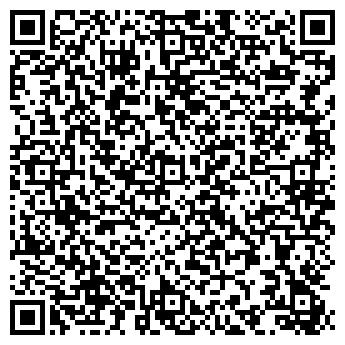 QR-код с контактной информацией организации ФОП Сергиенко