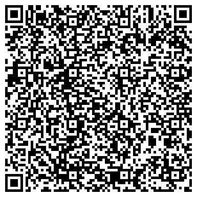 QR-код с контактной информацией организации ИП Тарасевич Иван Николаевич