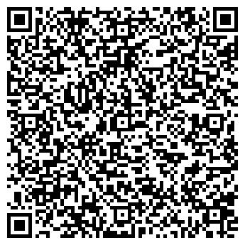 QR-код с контактной информацией организации ИП Гердей