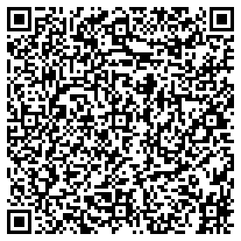 QR-код с контактной информацией организации Шамко Т.Н., ИП