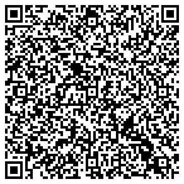 QR-код с контактной информацией организации Гейзер Плюс, ЧПФ