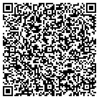 QR-код с контактной информацией организации Ротор ТС, ООО
