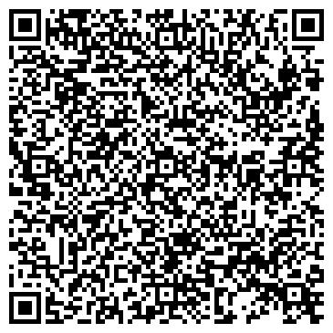 QR-код с контактной информацией организации ПИК Кампани, ООО