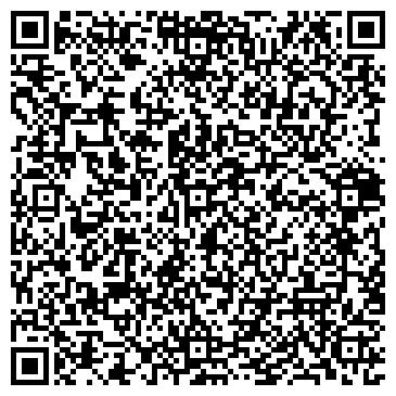 QR-код с контактной информацией организации Миралди ВС, ООО