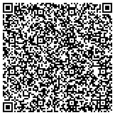 QR-код с контактной информацией организации Завод Высоковольтной Аппаратуры, ООО