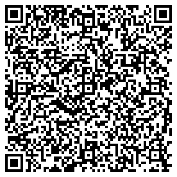 QR-код с контактной информацией организации Ritmo (Ритмо), ООО