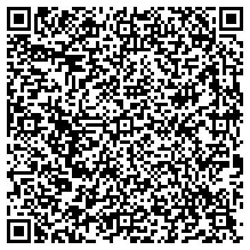QR-код с контактной информацией организации Марфин Лизинг, ООО