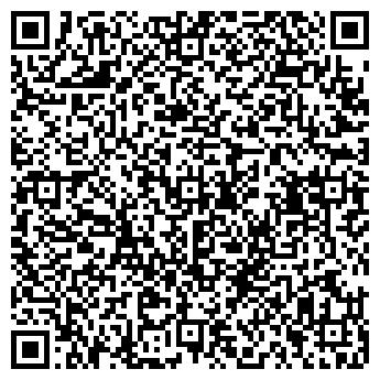 QR-код с контактной информацией организации Гесан, ООО