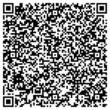QR-код с контактной информацией организации Arena center (Арена Центр), ЧП