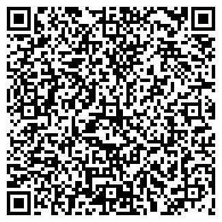 QR-код с контактной информацией организации A-Event KZ (А-Ивент КЗ), ТОО