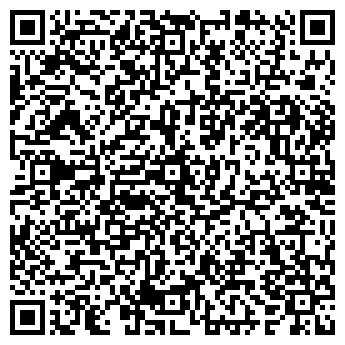QR-код с контактной информацией организации Лайт Конверс ЛТД, ООО
