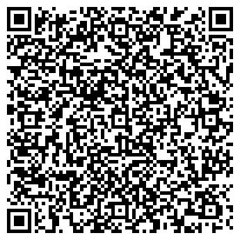 QR-код с контактной информацией организации Вентконтрол, ООО