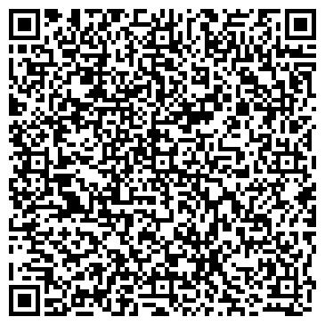QR-код с контактной информацией организации ДКС-Монолит, ЧП