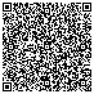 QR-код с контактной информацией организации PioneerPro (ПионерПро), ТОО