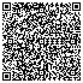 QR-код с контактной информацией организации Кызыл Бель, ТОО