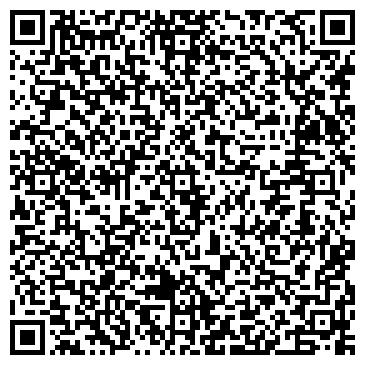 QR-код с контактной информацией организации КазЭлМет (KazElMet), ТОО