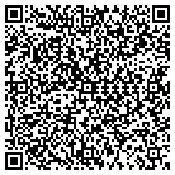 QR-код с контактной информацией организации Вильсон Казахстан (Vilson Kazakhstan), ТОО