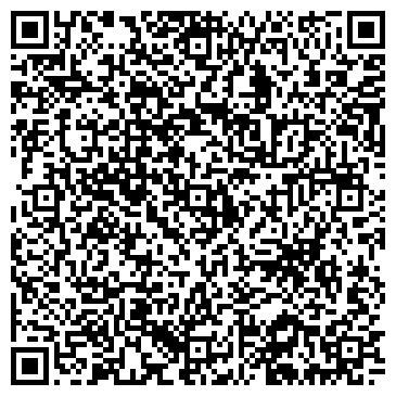 QR-код с контактной информацией организации SK Leasing (СК Лизинг), АО