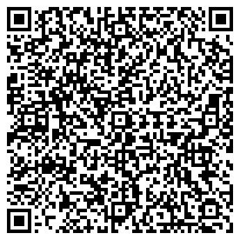 QR-код с контактной информацией организации Эспера, ООО