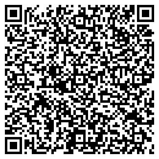 QR-код с контактной информацией организации Евроальянс Плюс, ООО