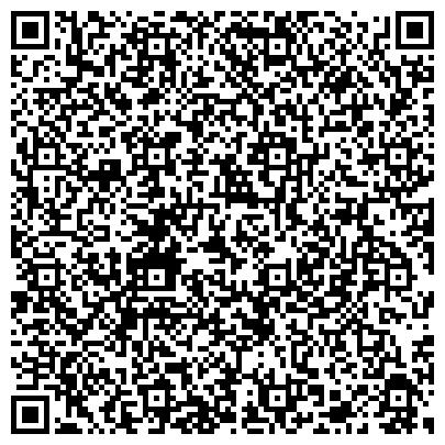 QR-код с контактной информацией организации Днепропетровскгаз Самаровское ПУГХ, ПАО