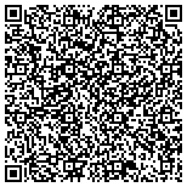 QR-код с контактной информацией организации Студия Позитива,ООО