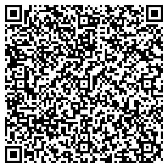 QR-код с контактной информацией организации Terts (Терц) LTD, ПКП (Европоддоны на экспорт)