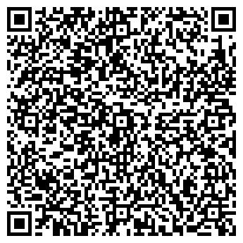 QR-код с контактной информацией организации ВВС Пейпер, ООО