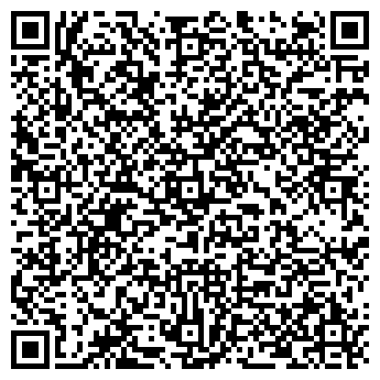 QR-код с контактной информацией организации Щитковец, ЧП