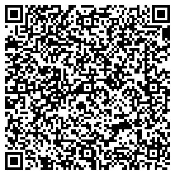 QR-код с контактной информацией организации Техэнерго, ДП
