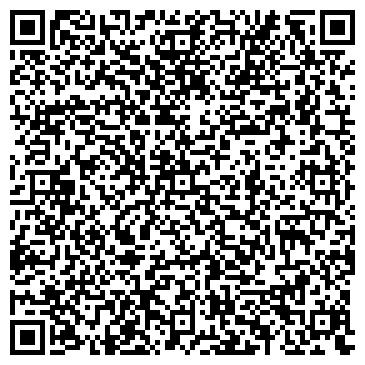 QR-код с контактной информацией организации ЕвроСпецТорг, ООО