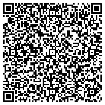 QR-код с контактной информацией организации Повер плюс, ООО