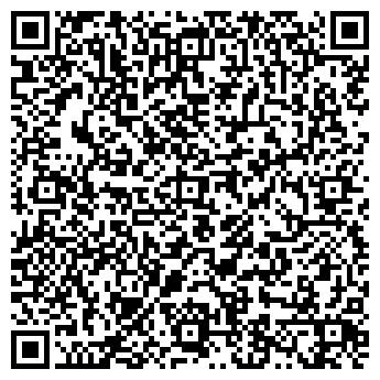 QR-код с контактной информацией организации Астера-ТВ, ООО