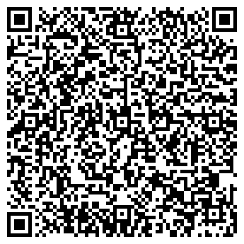 QR-код с контактной информацией организации Пакси, ООО