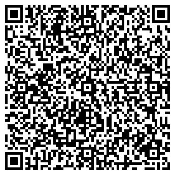QR-код с контактной информацией организации Укрпак 2012, ООО