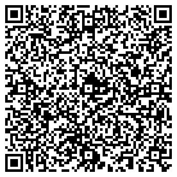 QR-код с контактной информацией организации Трофимчук, ЧП