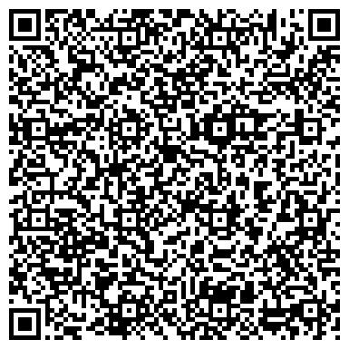 QR-код с контактной информацией организации Вандерпак (WonderPack), ЧП