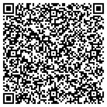 QR-код с контактной информацией организации ПентоПак, ЧАО