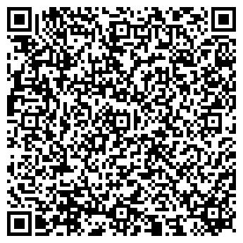 QR-код с контактной информацией организации Карат,ООО
