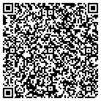 QR-код с контактной информацией организации Юнион Пак, ООО