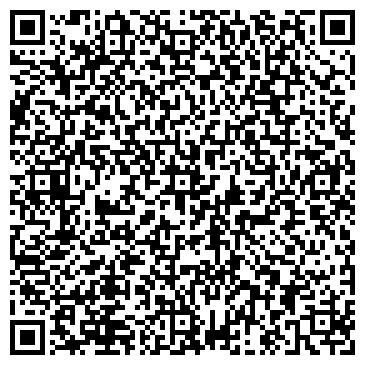 QR-код с контактной информацией организации Алма графикс, ТОО