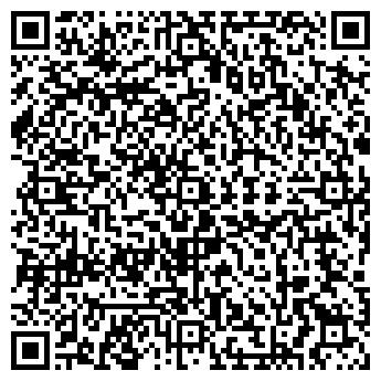 QR-код с контактной информацией организации БумУпак, ТОО