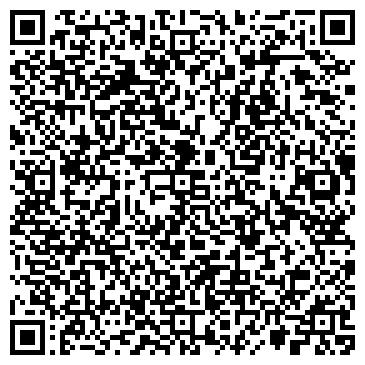 QR-код с контактной информацией организации АС-Капстройинженеринг, ТОО