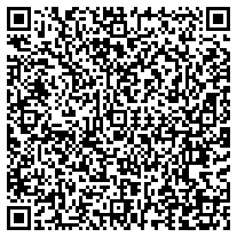 QR-код с контактной информацией организации BONDjE, СПД