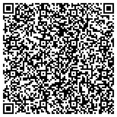 QR-код с контактной информацией организации Спецхимсервис, ЧП