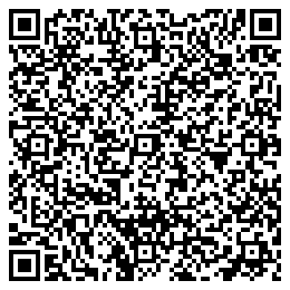 QR-код с контактной информацией организации Каат, ТОО