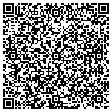 QR-код с контактной информацией организации Казтара, ТОО