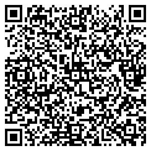QR-код с контактной информацией организации Эксида, ООО